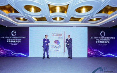 transHuman Code Debuts in Shenzhen, China